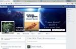 la mia bacheca in Facebook